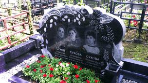 Памятники на могилу фото иваново цены на памятники москва шемякина